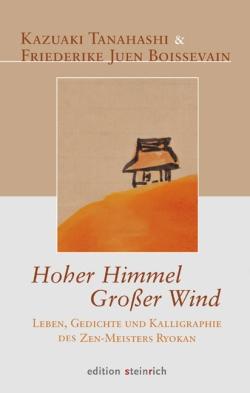 Hoher Himmel, Großer Wind